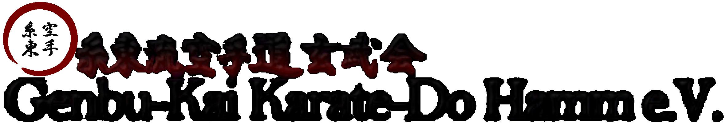 Genbu-Kai Karate-Do Hamm e.V.